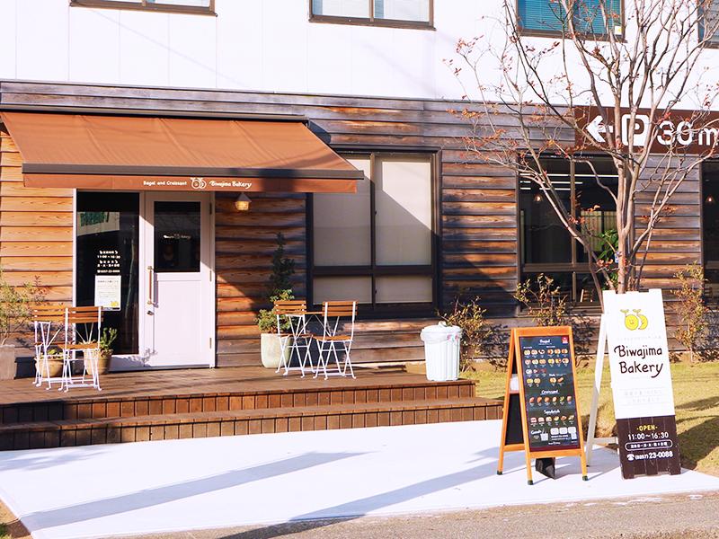 biwajimabakery店舗